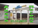 Анапа. Погода. 21.11.2017 центральный пляж Витязево море под дождем штормит