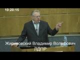 25.01.2017, Жириновский про «закон о шлепках»
