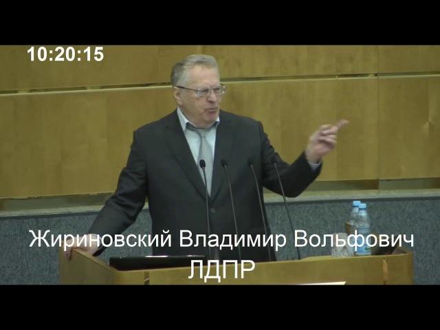 Жириновский против образования и свободы! Кого они тогда выберут? Не нас!