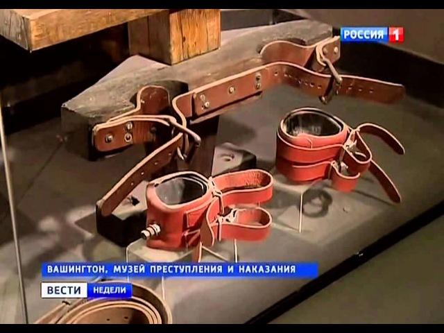 Палач (64 казненных) против смертной казни В.Н.5