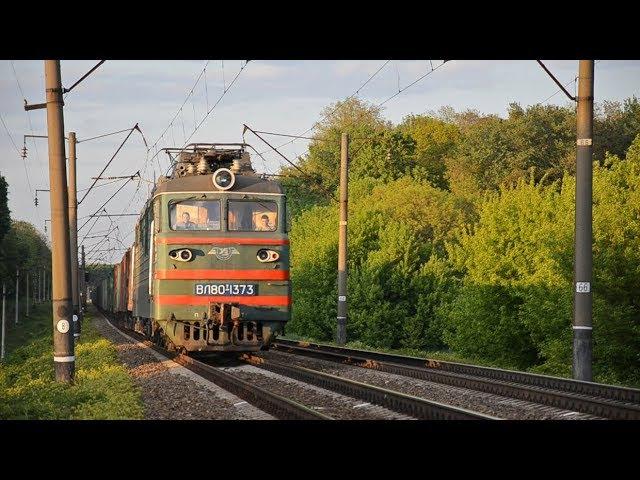 ВЛ80т-1373 с нечётным грузовым поездом