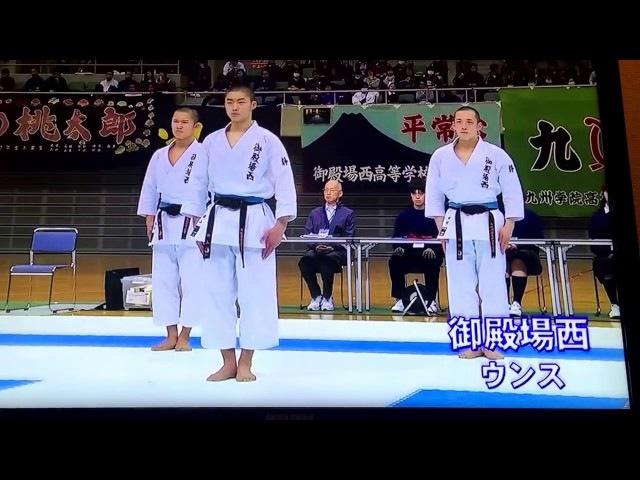 MALE TEAM KATA FINAL JAPAN 2017 UNSU
