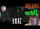Прохождение игры The Evil Within - Часть 1 Ужасы начинаются