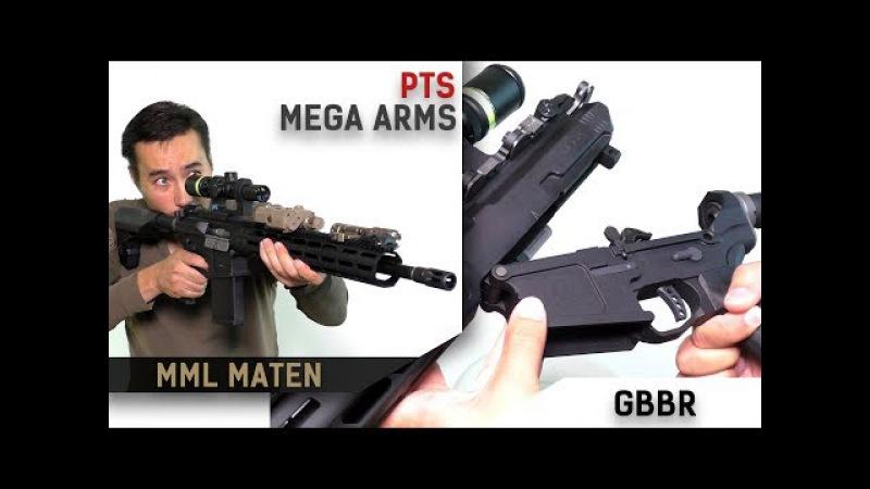 PTS Mega Arms MML Maten GBBR