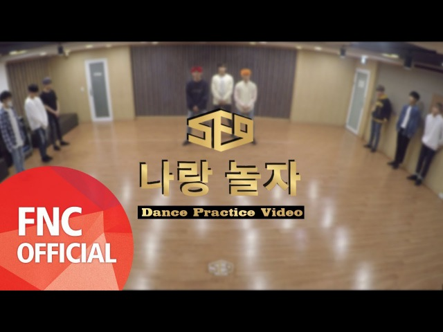 SF9 - 나랑 놀자 안무 연습 영상(Dance Practice Video) Full Ver.