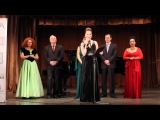 II Международный конкурс вокалистов