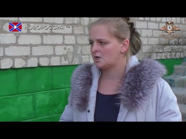 ВСУ обстреляли школьный автобус в Зайцево