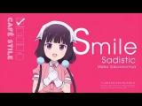 smile, sweet, sister, sadistic...  #coub, #коуб