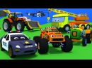 Развивающие мультфильмы. Сборник. Все серии про машинки, грузовик, трактор. Мультики про машинки.