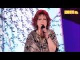 Елена Степаненко - песня