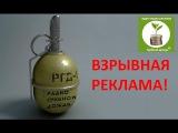 Астана РЕКЛАМА радио на остановках Ак жанбыр Грибной дождь
