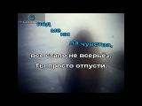 Kristina Si - Тебе не будет больно #1