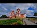 Белая Русь Песня о Беларуси