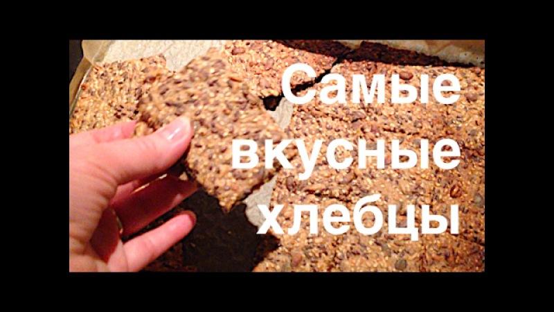 Самые вкусные и полезные хлебцы за 10 мин Жизнь без дрожжей Худеть просто смотреть онлайн без регистрации