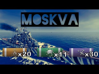 Moskva - 3310 Base XP - 20 Fires - 6 Medals - World of Warships