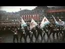 Парад Победы 1945 От героев былых времен новое исполнение 2 новых куплета