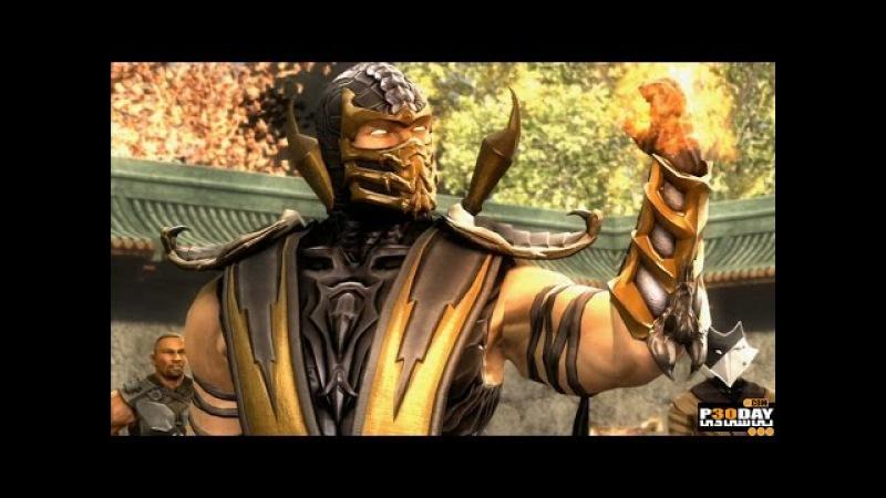 Mortal kombat komplete edition - Смертельный бой