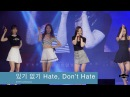 달샤벳 Dal★shabet4K 직캠있기 없기 Hate, Don't Hate@20160813 Rock Music