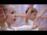 Дети на паркете. Как проходят тренировки в школе танцев Дети на паркете