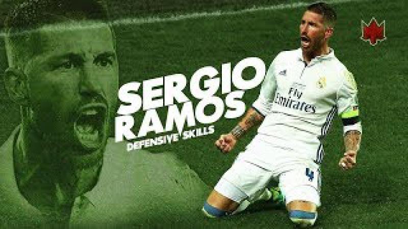 Ramos Спаситель ! Король последних минут 2017