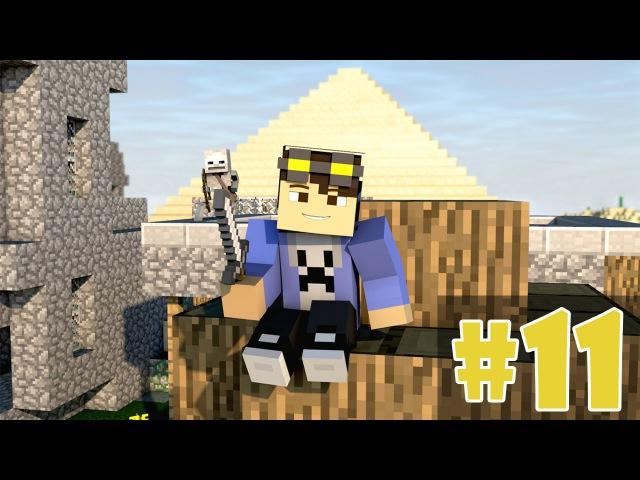 Minecraft: Приключения Шэма 11 - ГРАНИТ НАУК