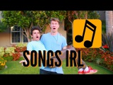 Songs In Real Life 2! (w Collins Key)  Brent Rivera