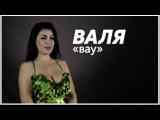 КВН Раисы - 2017 Высшая лига Первая 1/2 Видеоблог