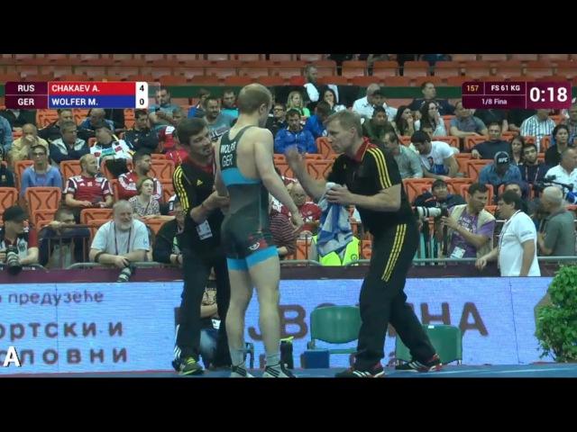61КГ 1/8: Akhmed CHAKAEV (RUS) vs. Manuel WOLFER (GER) ЧЕ 2017