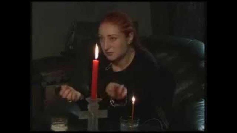 Снятие порчи магия обучение » Freewka.com - Смотреть онлайн в хорощем качестве