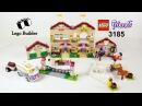 Конструктор Bela 10170 - аналог Lego 3185 Friends Школа верховой езды