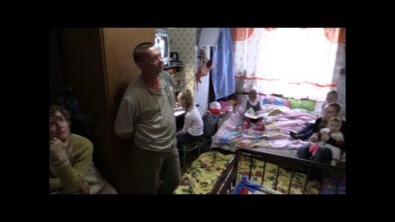 Многодетные семьи в России два квадратных метра на человека Как то так doc