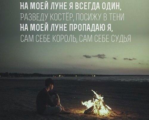 Фото №456246164 со страницы Макса Дюрдеева