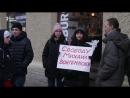 Революция 5 11 Пикет в Петербурге за освобождение политзаключённых
