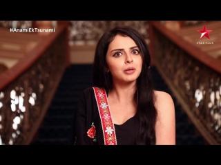 Rishton Ka Chakravyuh _ Gauris Dabangg Counterpart