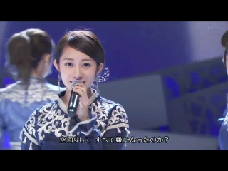 Nogizaka46 - Itsuka Dekirukara Kyou Dekiru (MUSIC FAIR от 07.10.2017)