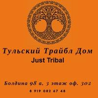 Логотип ТУЛЬСКИЙ ТРАЙБЛ ДОМ dance group IRON TRIBE