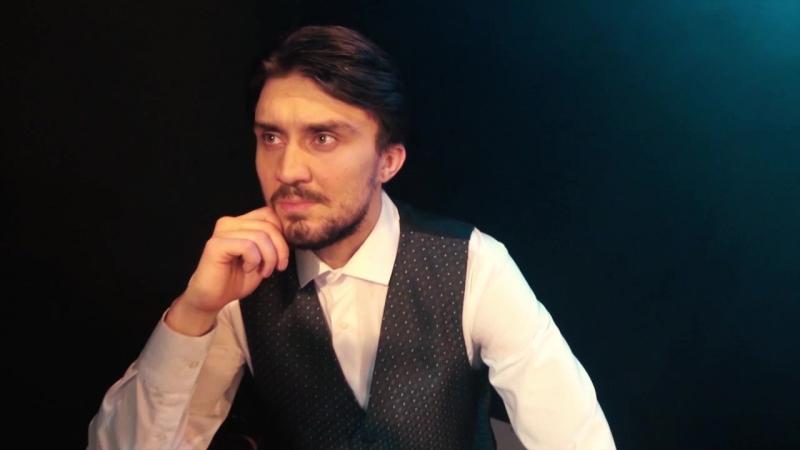 Тизер спектакля Тайна моей любви