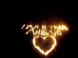 Огненная надпись
