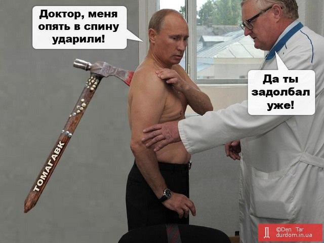 МИД Польши обеспокоено действиями РФ в Катыни - Цензор.НЕТ 8187