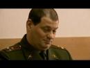 Кремлевские Курсанты Сезон 1 Серия 49