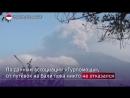 Гром в раю: остров Бали экстренно эвакуируют из-за вулкана Агунг
