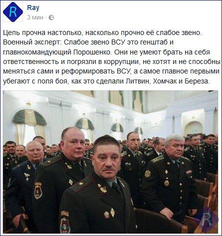 """""""Главным вопросом является не то, готова ли Украина вернуть себе Донбасс, а то, готова ли Россия уйти с Донбасса"""", - Горбулин - Цензор.НЕТ 6111"""