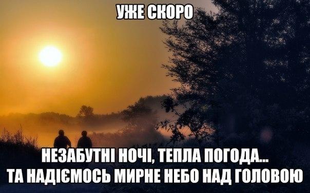 """""""Главным вопросом является не то, готова ли Украина вернуть себе Донбасс, а то, готова ли Россия уйти с Донбасса"""", - Горбулин - Цензор.НЕТ 8429"""