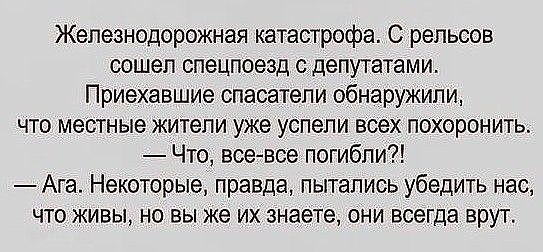 """""""Главным вопросом является не то, готова ли Украина вернуть себе Донбасс, а то, готова ли Россия уйти с Донбасса"""", - Горбулин - Цензор.НЕТ 1305"""