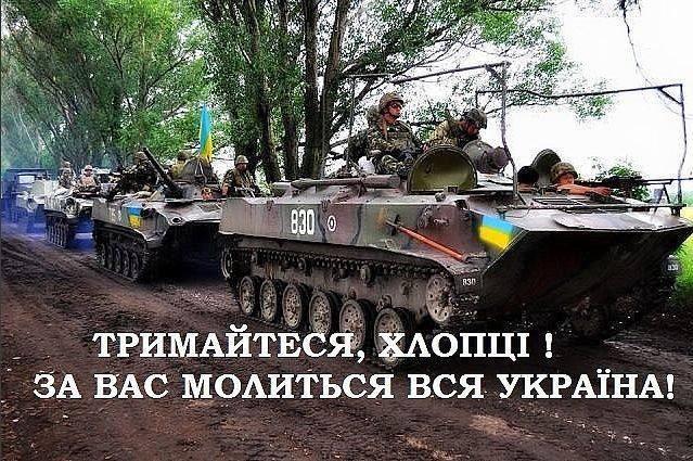 За прошедшие сутки в ходе АТО были ранены трое украинских воинов, - штаб - Цензор.НЕТ 5902