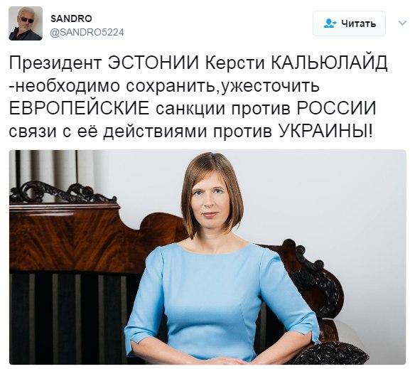 """""""Россия сделает все возможное, чтобы столкнуть ЕС со скалы"""", - Порошенко - Цензор.НЕТ 335"""