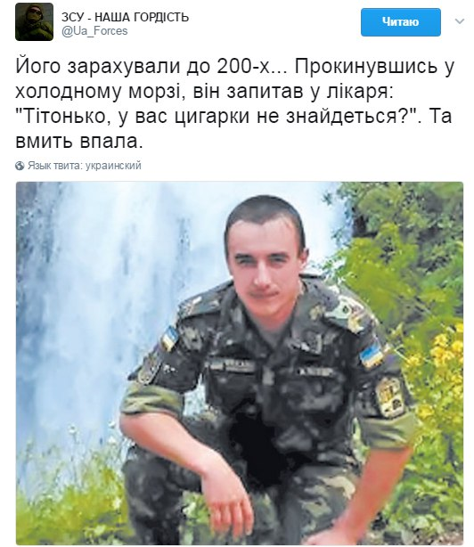 Фотокорреспондента Russia Today не пустили в Украину - Цензор.НЕТ 8693