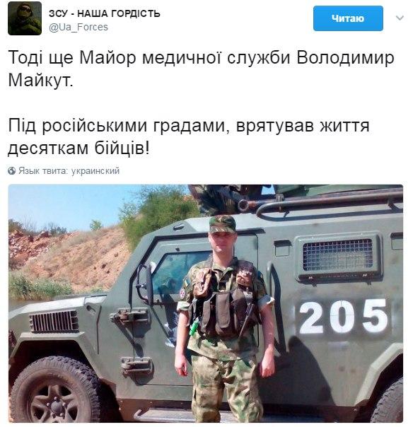 Штатная численность российской армии - 1 013 628 военнослужащих - Цензор.НЕТ 6177