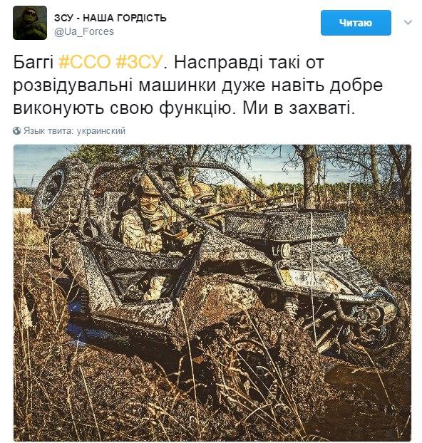 Штатная численность российской армии - 1 013 628 военнослужащих - Цензор.НЕТ 585