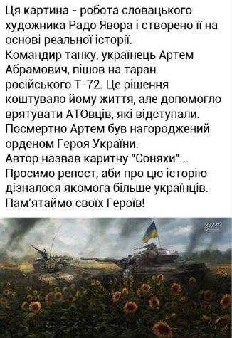 Штатная численность российской армии - 1 013 628 военнослужащих - Цензор.НЕТ 8403
